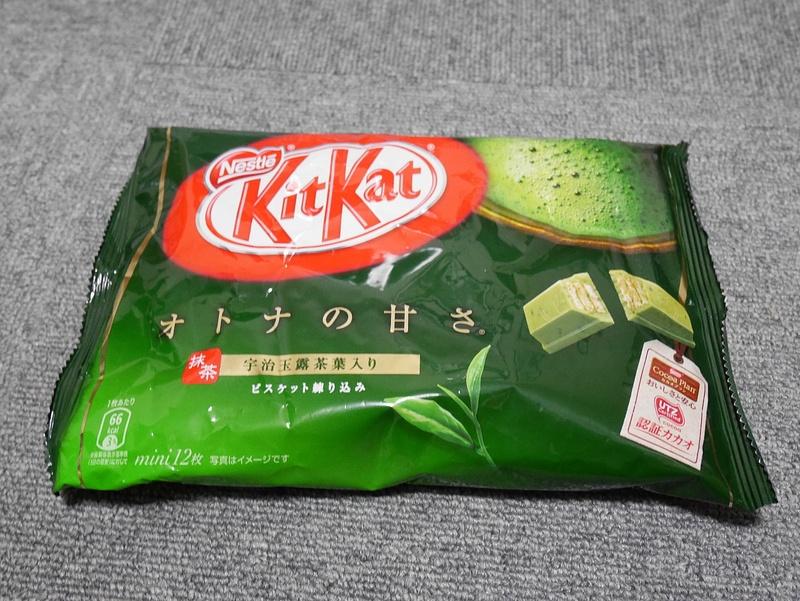 Vihreä tee KitKat oli pakko kokeilla
