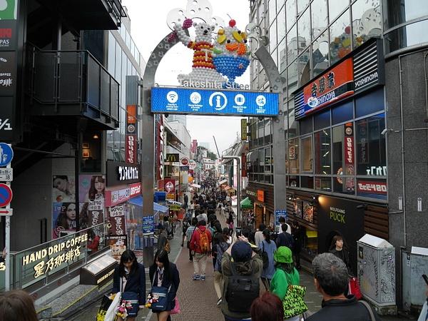 Harajukun Takeshita Street by hannajamikko