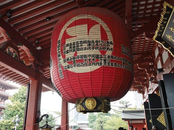Buddhalaiselta temppelialueelta by hannajamikko