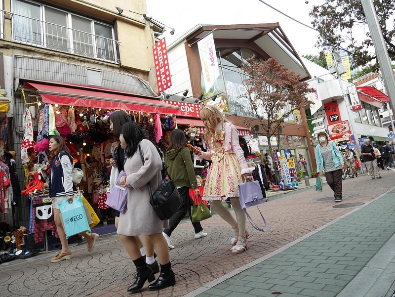 Harajukun Street Style Part III