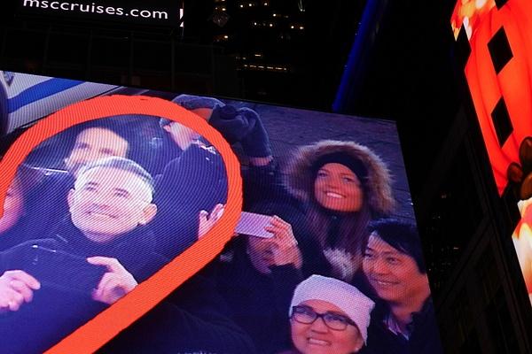 Me Times Square screenillä by hannajamikko