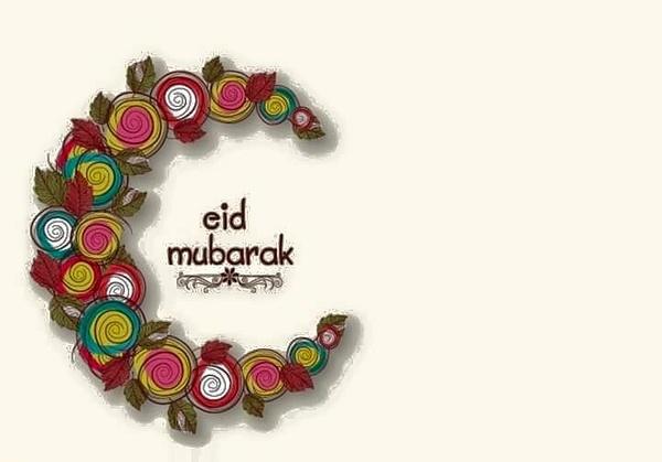 IMG_7376 by MohamedAslam82603