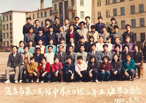 90-5-graduate by cuilaoshi