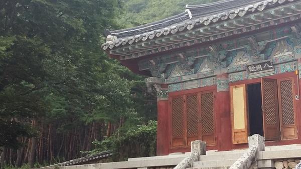 South Korea - Bogyeongsa by MauraLydon