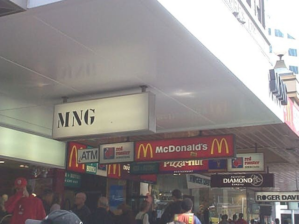 mcdonalds by AndrewTaylor