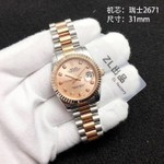 ROLEX DATEJUST LADIES 31MM  (ZL)
