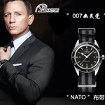 OMEGA SEAMSTER 300 SPECTRE LIMITED EDITION 007 (VS)