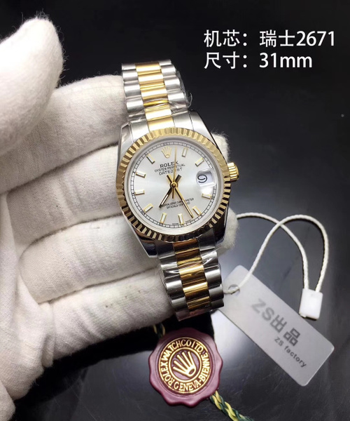 ROLEX DATEJUST 31MM (ZS)