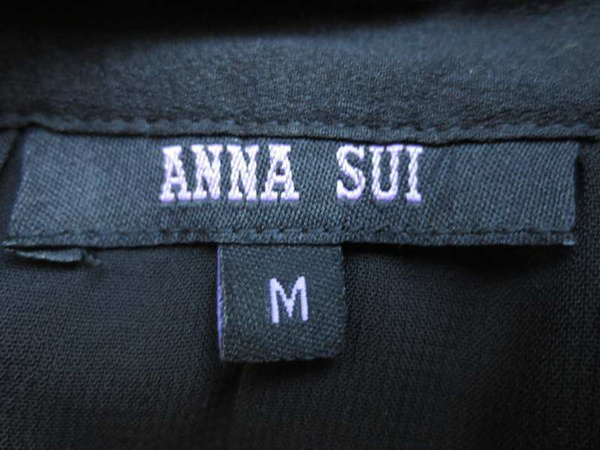 R-01 Robe Anna Sui (taille M) 45 $ by Mamzelle M.