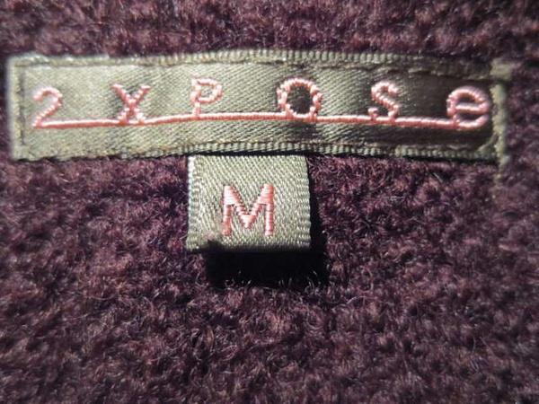 V-18 Veste en lainage et col en fourrure amovible (taille M) 40 $ by Mamzelle M.