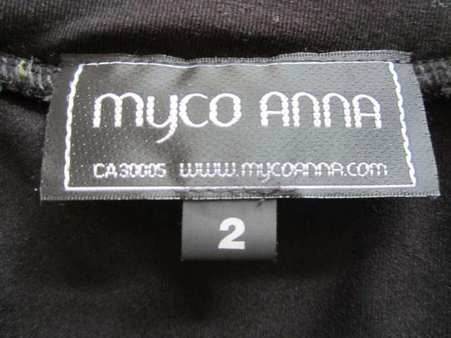 HML-05 Chandail Myco Anna (taille 2 équivaut à S/M) 45 $