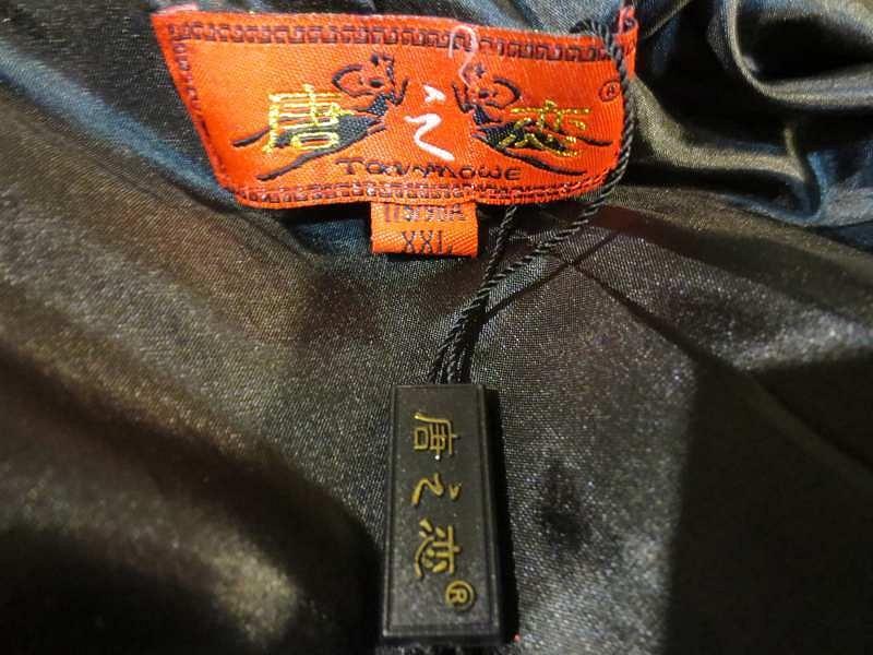 V-23 Veste satinée style asiatique neuve (taille XXL mais équivaut à L/XL) 35 $