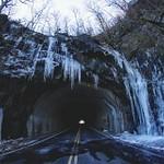 Icey Bridge