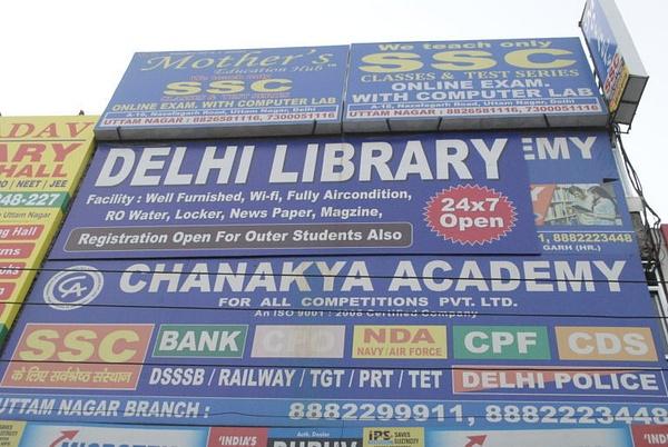 Delhi Library by AnuragSingh