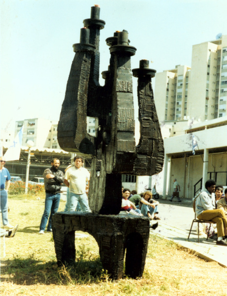 Menora Monument by Shimon Drory by Shimon Drory