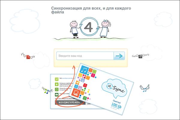 logo2 by AlexeyIzmailov