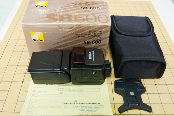 Sb600 wts by kozhihao by kozhihao