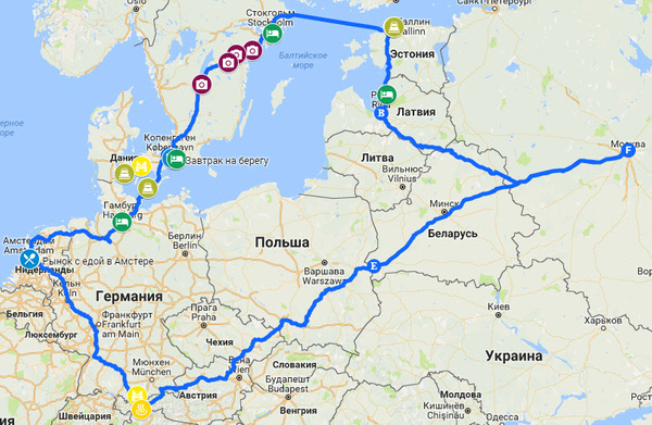 2017 - Kefir Euro Tour by Liza Merenkova