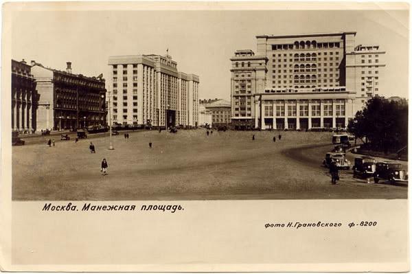 1941 by MarinaGribok