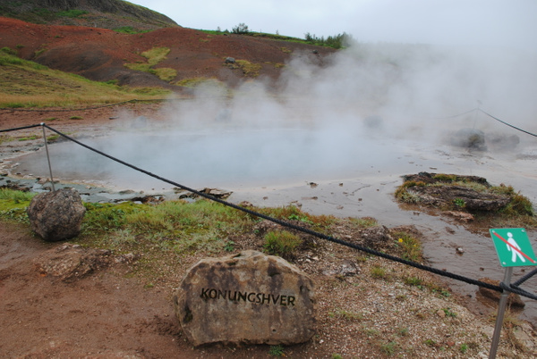 Each geyser should have its name by Maria Dzeshchanka