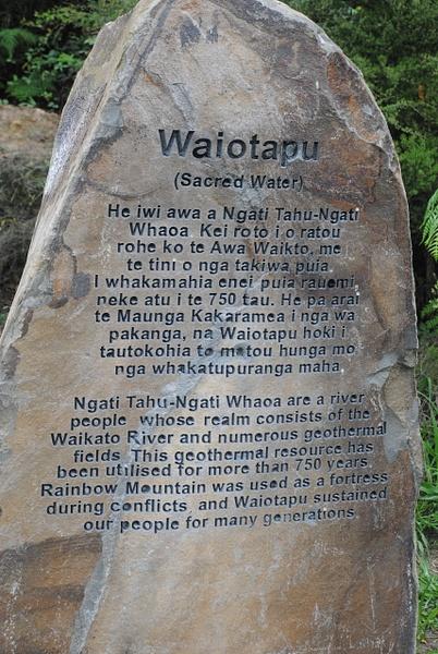 Wai-O-Tapu by Maria Dzeshchanka
