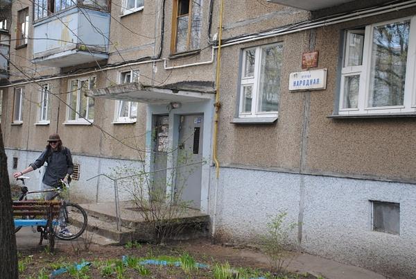 'Сверхурочные', ул. Народная, 14...
