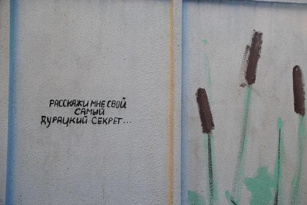 ОТрыв by Maria Dzeshchanka