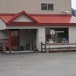 NH Storage Unit