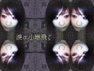 ʕ•̫͡•ʔ╭Amanda¸ by YilinYang by YilinYang