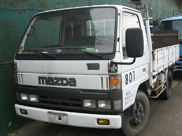 MAZDA TRUCK WRECKERS USE ONLY ECO-FRIENDLY TOOLS AND...
