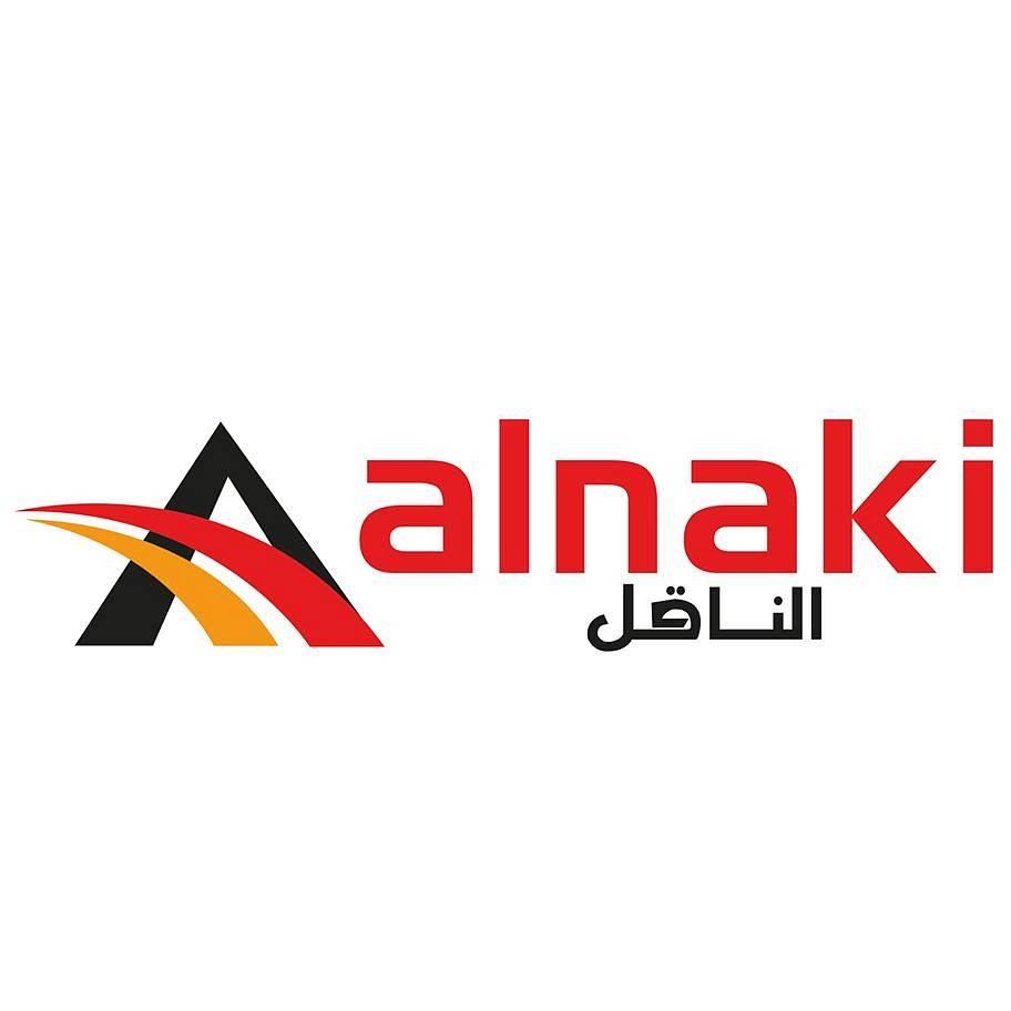 alnakil