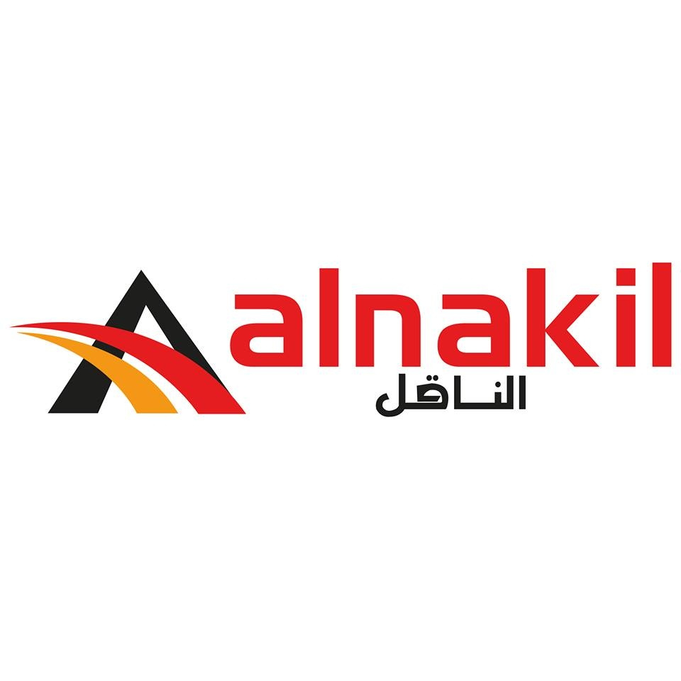 alnakil's Gallery