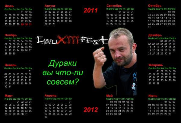 13.0 - 2011 by Yuri Khachaturyan