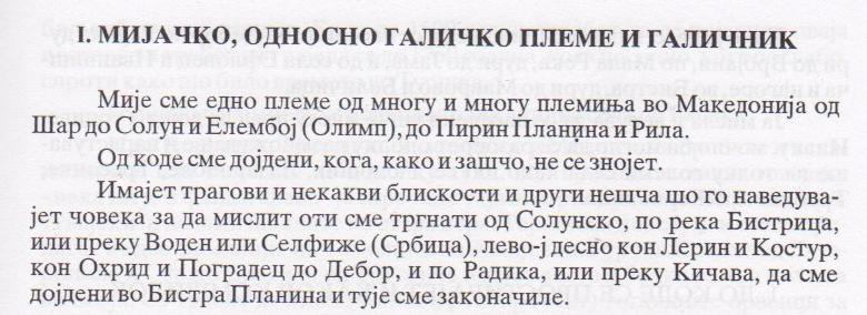 R.Ognjanovik-Lonoski_Galicnik-i-Mijacite_str.15