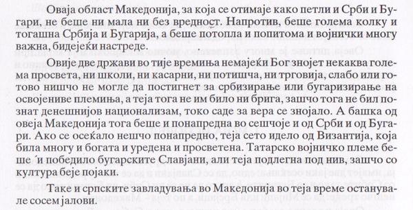 R.Ognjanovik-Lonoski_Galicnik-i-Mijacite_str.124 by...