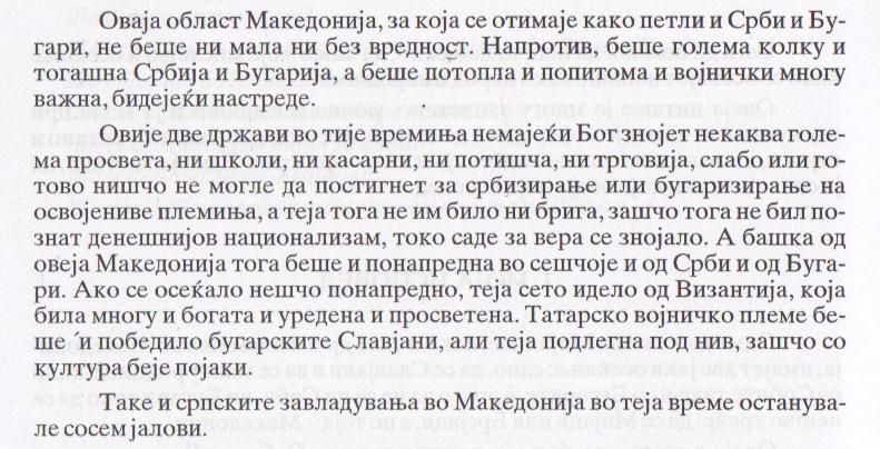 R.Ognjanovik-Lonoski_Galicnik-i-Mijacite_str.124