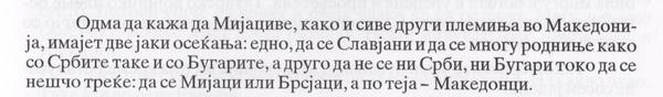 Galicnik i Mijacite by Kurosawa