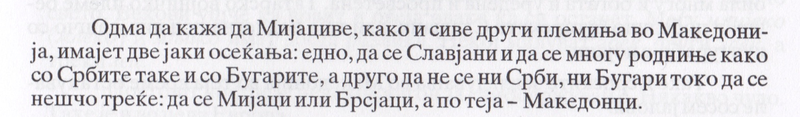 R.Ognanovik-Lonoski_Galicnik-i-Mijacite_str.123