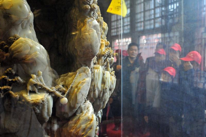 Treasures of the Forbidden City