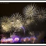 New Year Fireworks (vintage)