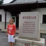 North Korea 2 web