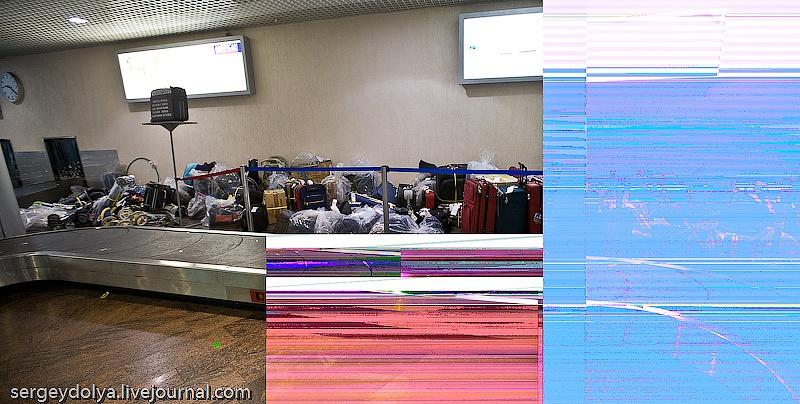 20080720_iceland_442