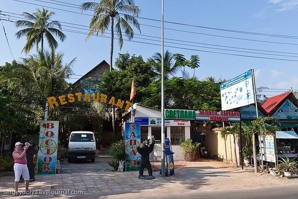 Vietnam by sdolya by sdolya