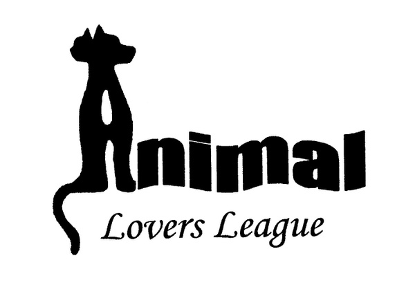 Animal Lovers Logo Complete0305 - Logos - Keith Ibsen Photography