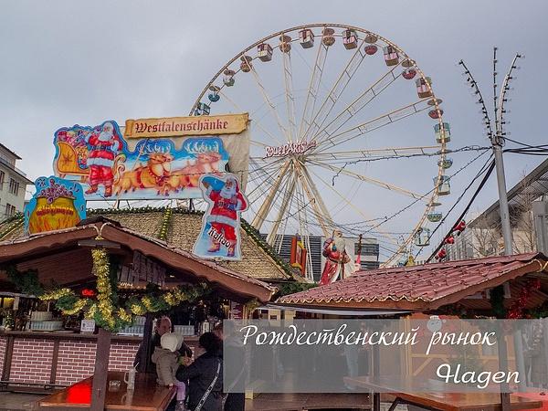 2012-12-01_131106_X10_2848-381 by PavelEremeev