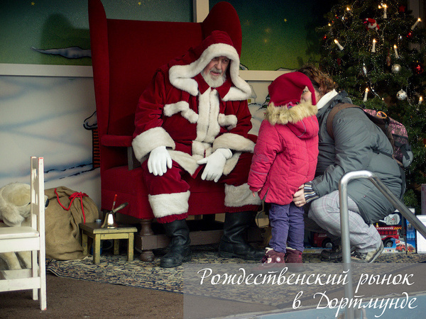 2012-12-20_145457_XZ-1_3194 by PavelEremeev