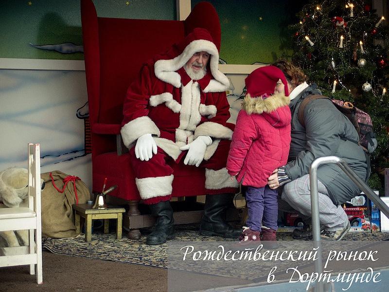 2012-12-20_145457_XZ-1_3194