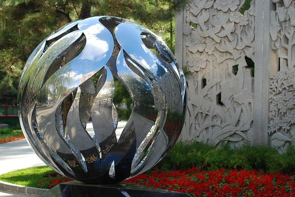 Beijing 2010 by MariaMurashova