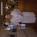 Seth Portalnd Hospital 1/09