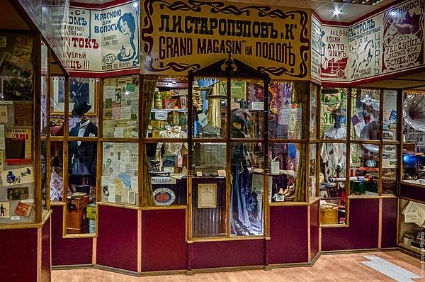 OneStreetMuseum by slavainua